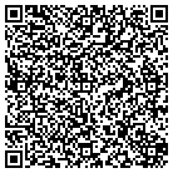 """QR-код с контактной информацией организации """"Творим Вместе"""", ИП"""