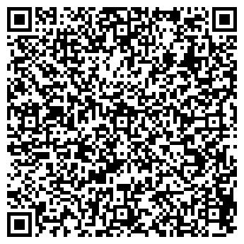 QR-код с контактной информацией организации СТРОЙМОНТАЖ СК ТОО