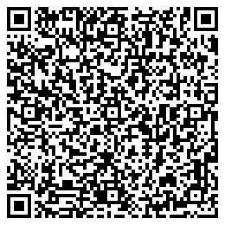 QR-код с контактной информацией организации ARPRO