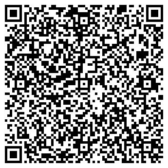QR-код с контактной информацией организации ЧУП Утилита