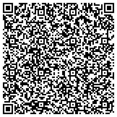 """QR-код с контактной информацией организации ООО Автосервис """"СТО - Зеленоград"""""""
