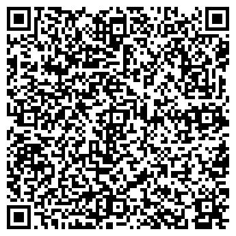QR-код с контактной информацией организации ООО Smart Tighting Systems