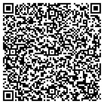 QR-код с контактной информацией организации чуп Роланд Моторс