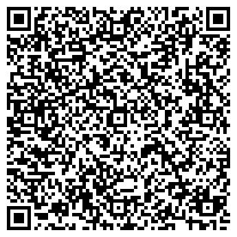 QR-код с контактной информацией организации ООО Армотэк
