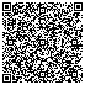 QR-код с контактной информацией организации Студия 2040