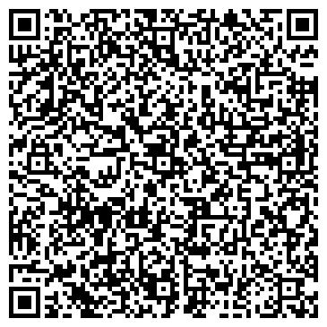 """QR-код с контактной информацией организации ООО Atex.by / """"АтэксБай"""""""