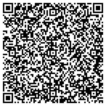 """QR-код с контактной информацией организации Ресторан """"Виднофф"""""""
