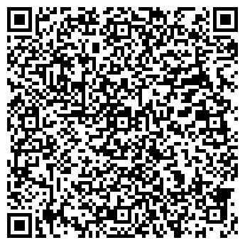 QR-код с контактной информацией организации ООО ОсОО Береке-Голд