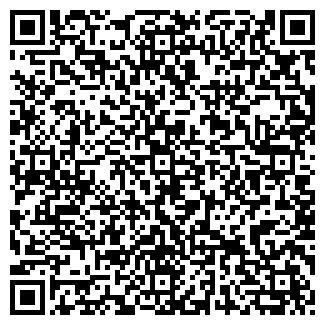 QR-код с контактной информацией организации ООО Зоомама