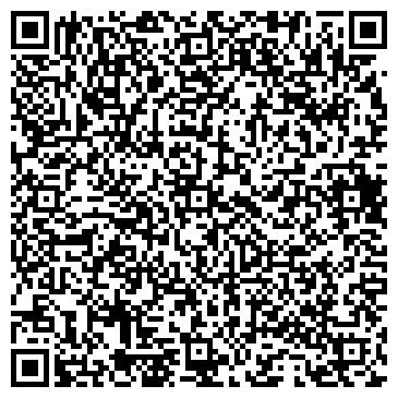 QR-код с контактной информацией организации ТАВРИЧЕСКИЙ САД СПОРТИВНЫЙ КОМПЛЕКС