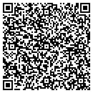 QR-код с контактной информацией организации ТЕКИЛА ДАНС