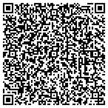 """QR-код с контактной информацией организации Образовательный центр """" Жасмаман"""", ТОО"""
