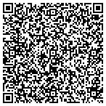 QR-код с контактной информацией организации ООО Цзиньюань Резина
