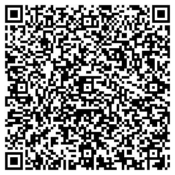 QR-код с контактной информацией организации ФИТНЕС - ХОЛЛ