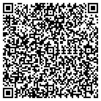 QR-код с контактной информацией организации СУ-808 ТОО