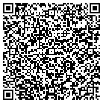 QR-код с контактной информацией организации АЛЕКС-М, ООО