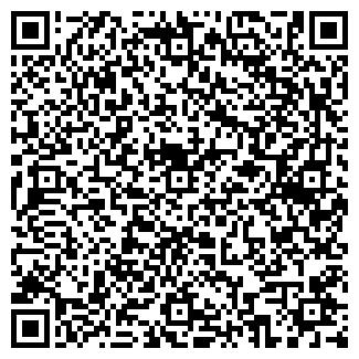 QR-код с контактной информацией организации ДИВИНСИ