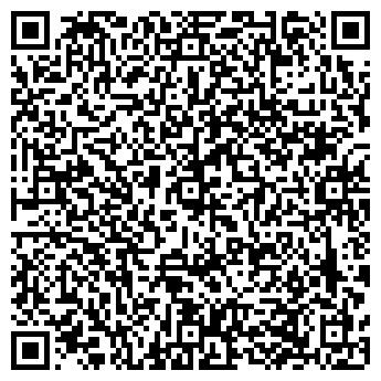 QR-код с контактной информацией организации Elite Cleaning
