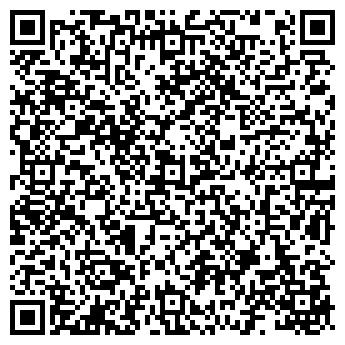 """QR-код с контактной информацией организации ЧТУП """"Балу Трэвел"""""""