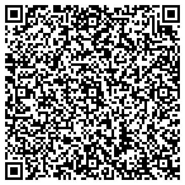 QR-код с контактной информацией организации Эконом - Строй