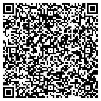QR-код с контактной информацией организации OFF