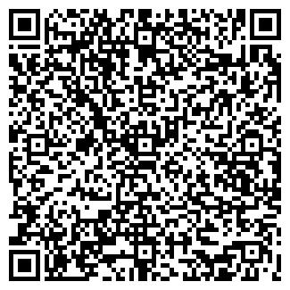 QR-код с контактной информацией организации TRENDY