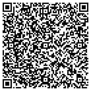 QR-код с контактной информацией организации ООО РУССКАЯ СТАРИНА
