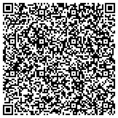 """QR-код с контактной информацией организации ООО Ремонтно монтажная компания """"РМК"""""""