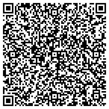 QR-код с контактной информацией организации ООО АСД