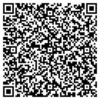 """QR-код с контактной информацией организации """"Антик-Центр"""""""