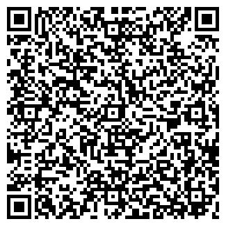 QR-код с контактной информацией организации АНТИК, ООО