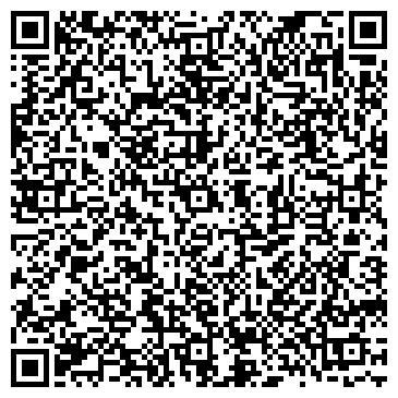 QR-код с контактной информацией организации ГАРМОНИЯ АНТИКВАРНАЯ ГАЛЕРЕЯ