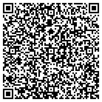 QR-код с контактной информацией организации ДАЙМОНД КЛАССИК