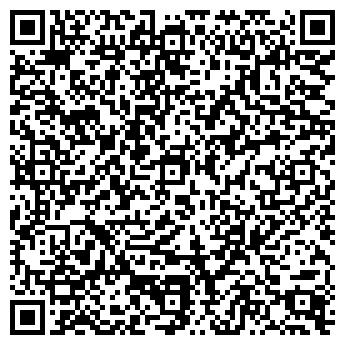QR-код с контактной информацией организации КОЛЛЕКЦИЯ, ООО