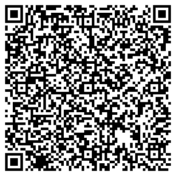 QR-код с контактной информацией организации НА СТАРОНЕВСКОМ