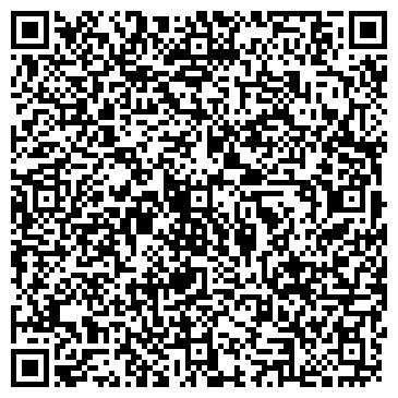 QR-код с контактной информацией организации ПЕТЕРБУРГСКИЙ РАРИТЕТ, ООО