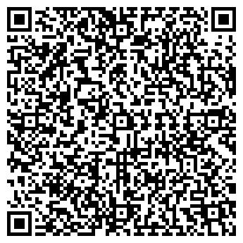 QR-код с контактной информацией организации РАПСОДИЯ