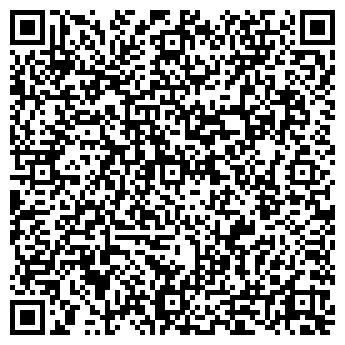 QR-код с контактной информацией организации художник  ип