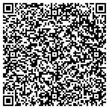 QR-код с контактной информацией организации ООО Дизайн Инжиниринг