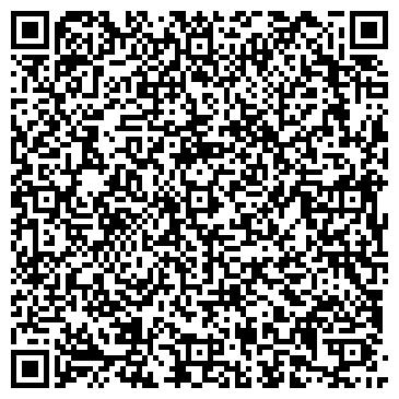 QR-код с контактной информацией организации ООО Звезда Компани