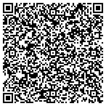 QR-код с контактной информацией организации Адвокат Климовичи