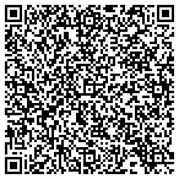 QR-код с контактной информацией организации СЕРЕБРЯНЫЙ ВЕК АНТИКВАРНАЯ ГАЛЕРЕЯ