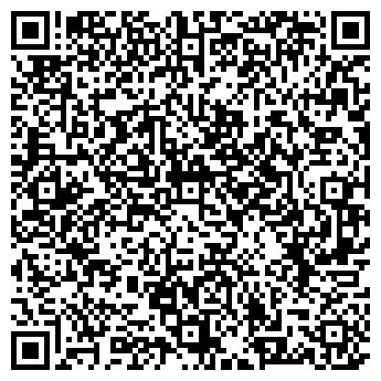 QR-код с контактной информацией организации Адвокат по ДТП