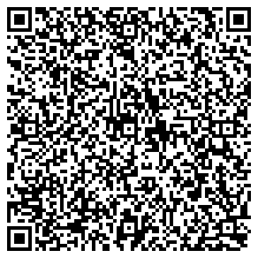 QR-код с контактной информацией организации ООО iQ-центр курсы ЕГЭ и ОГЭ на Байконуре