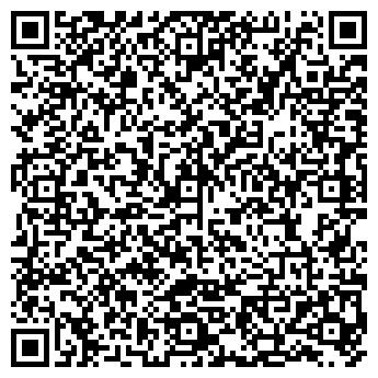 QR-код с контактной информацией организации СТАРИНА НА ЛИГОВКЕ