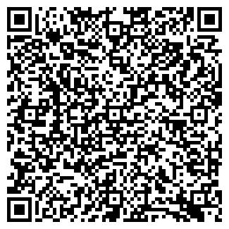 QR-код с контактной информацией организации СТУДИО-С