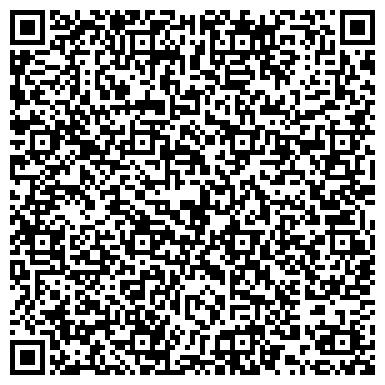 QR-код с контактной информацией организации ТЕМИРБАНК АО ФИЛИАЛ В Г. Г.ПЕТРОПАВЛОВСК,