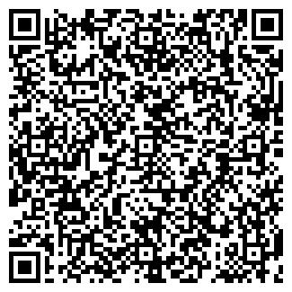 QR-код с контактной информацией организации 19 ВЕК, ООО