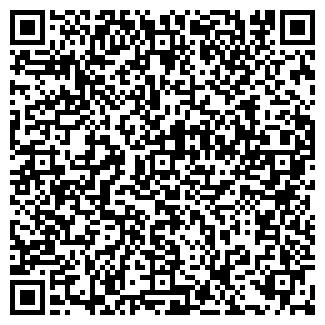 QR-код с контактной информацией организации АУДИОТЕХНИКА