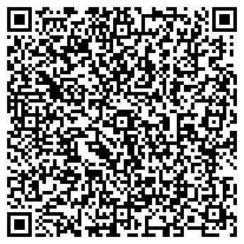 QR-код с контактной информацией организации АУДИО-ВИДЕО ТЕХНИКА